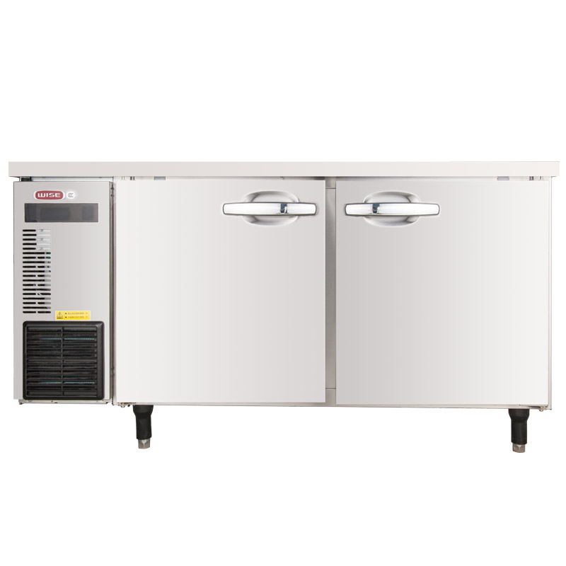 Commercial Refrigerator Asia